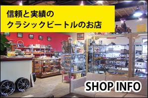 店舗情報のイメージ